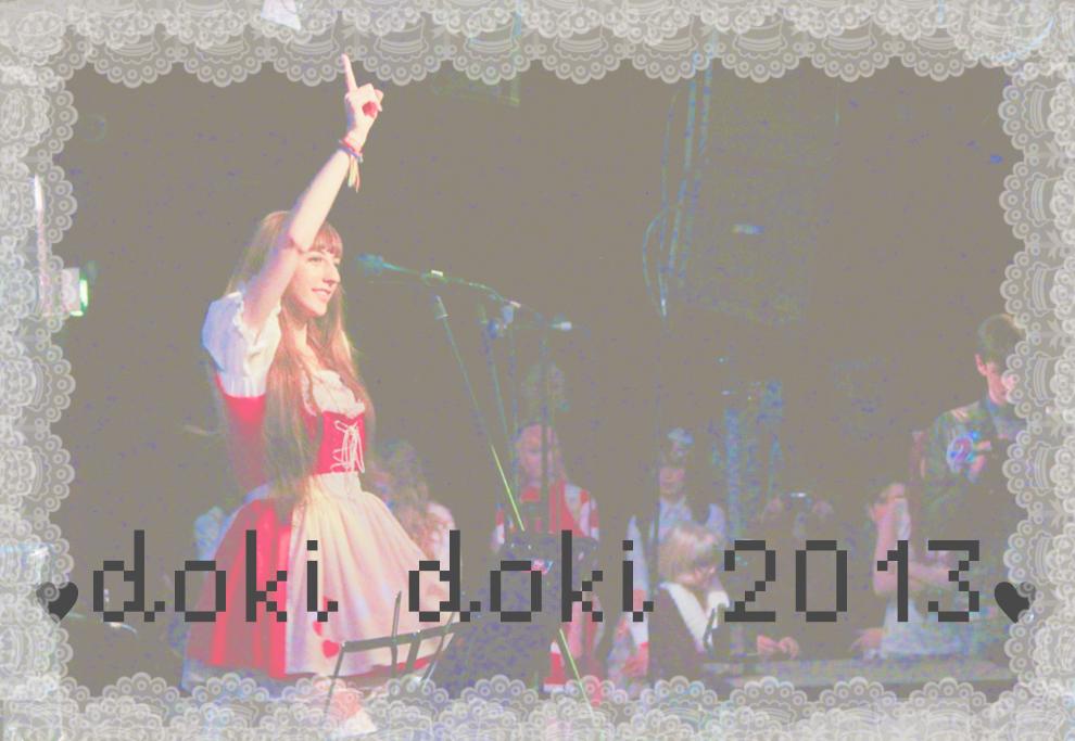 dokidoki2013.jpg