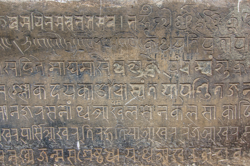 A large stone inscription to the goddess Kalika written in 15 languages. The spout in the middle of the wall will apparently flow with milk if someone can decipher them all.