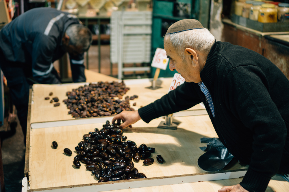 Dates at the Mahane Yehuda market