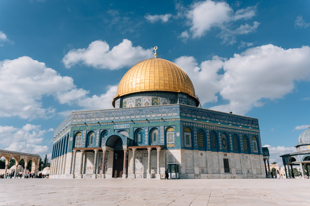 Qubbat al-Sakhrah (Dome of the Rock)