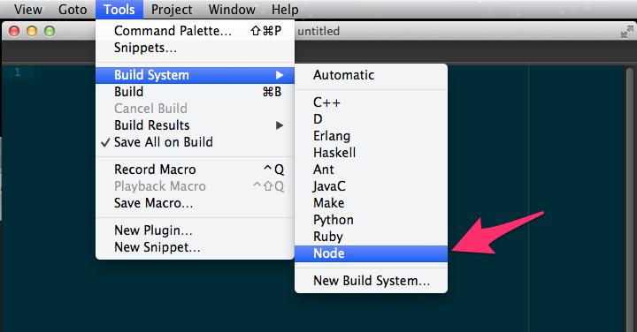 SublimeText2-Node-Build-System.pjg