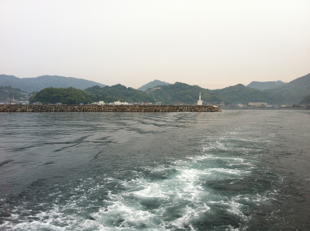 First ferry of the day. 70 minutes to Shimoshima