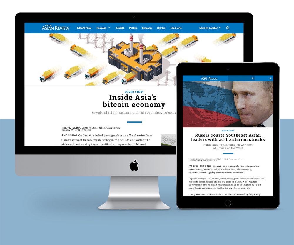 NARwebsite.jpg