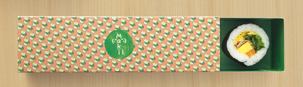 A-fresh-take-on-sushi-Maki-San5.jpg