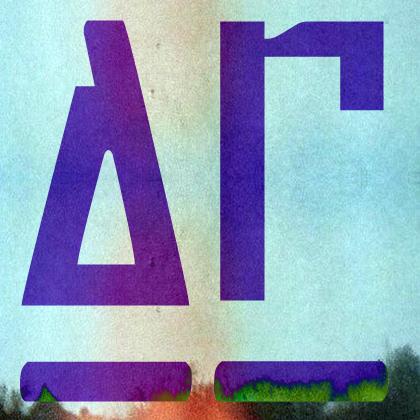 4 ar.jpg