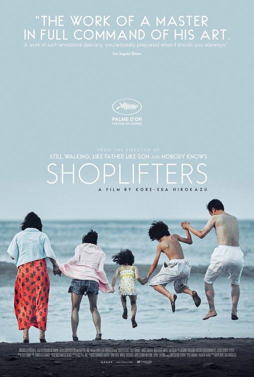 shoplifters-poster.jpg