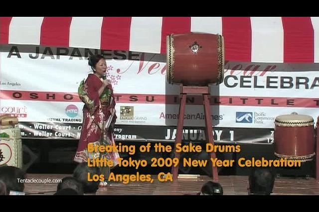Breaking of the Sake Drums
