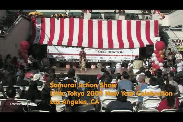 Samurai Action Show
