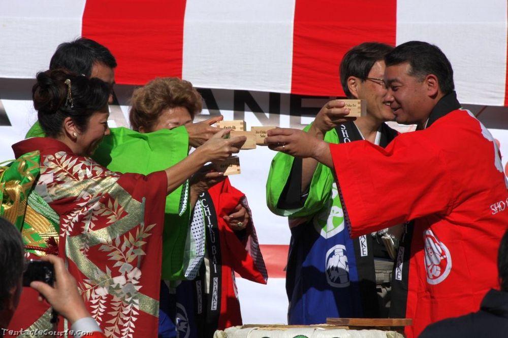 Sake Drums