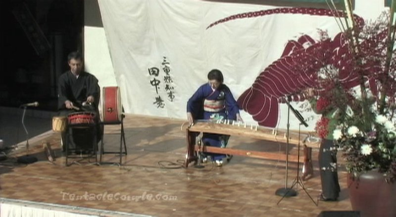 Koto Players