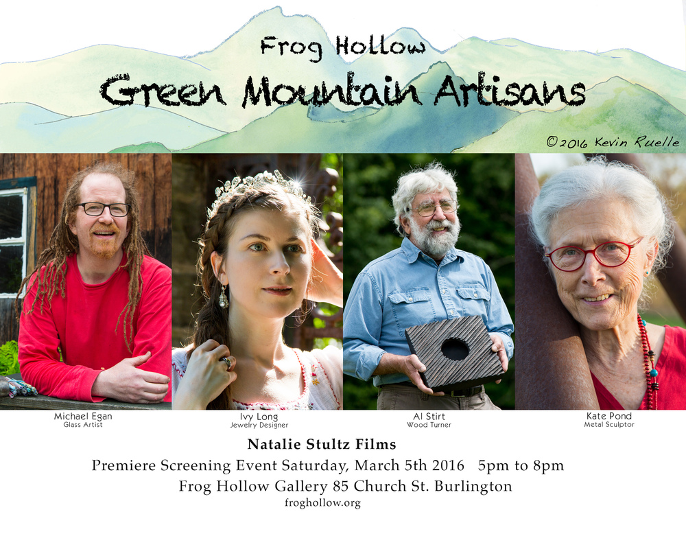 green mountain artisan promo