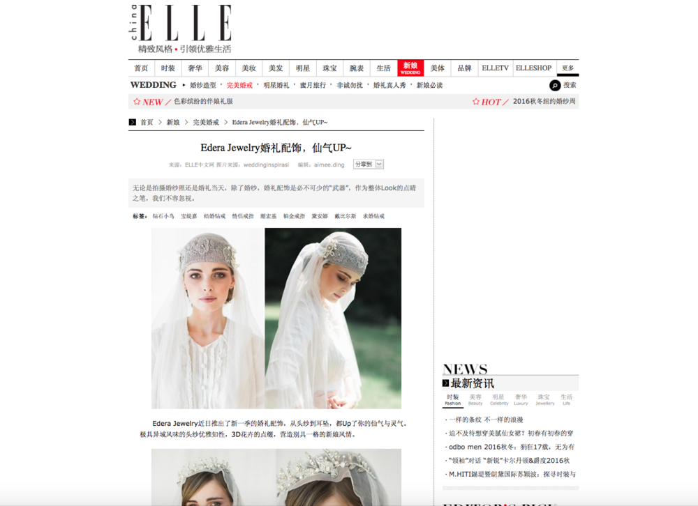 Edera Jewelry Aquarelle Collection Featured on Elle China