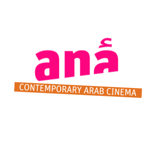 ANA Contemporary arab cinema
