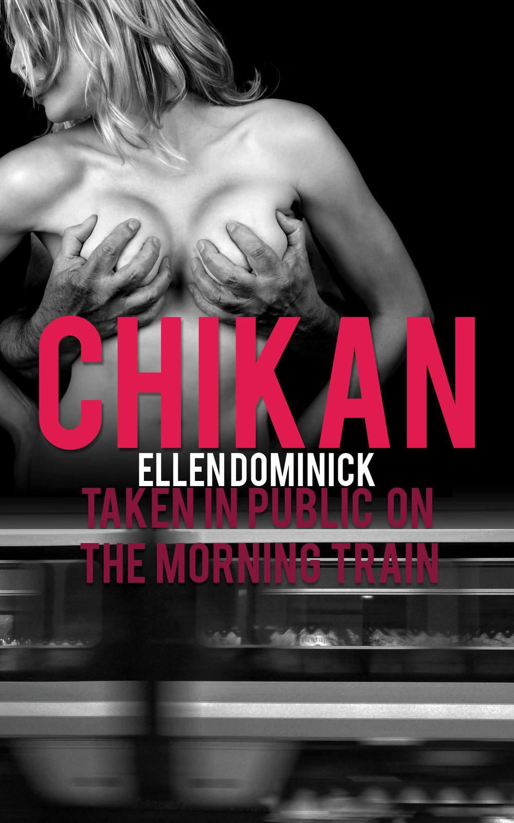 chikan.jpg