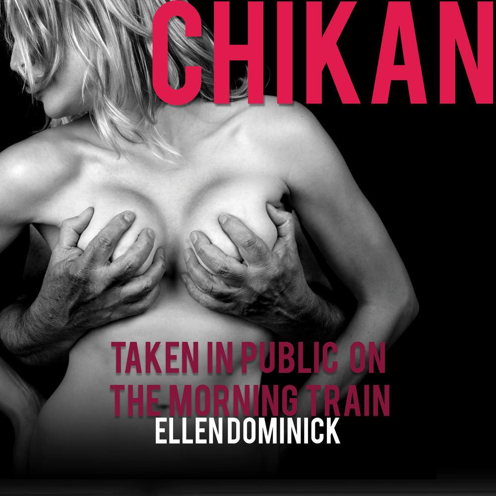 chikanacx.jpg