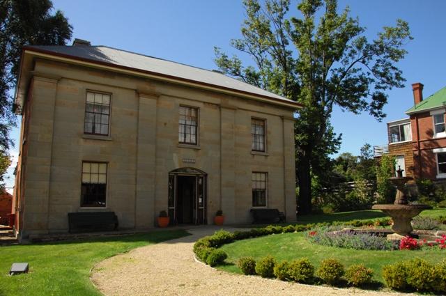 Narryna Heritage Museum.jpg