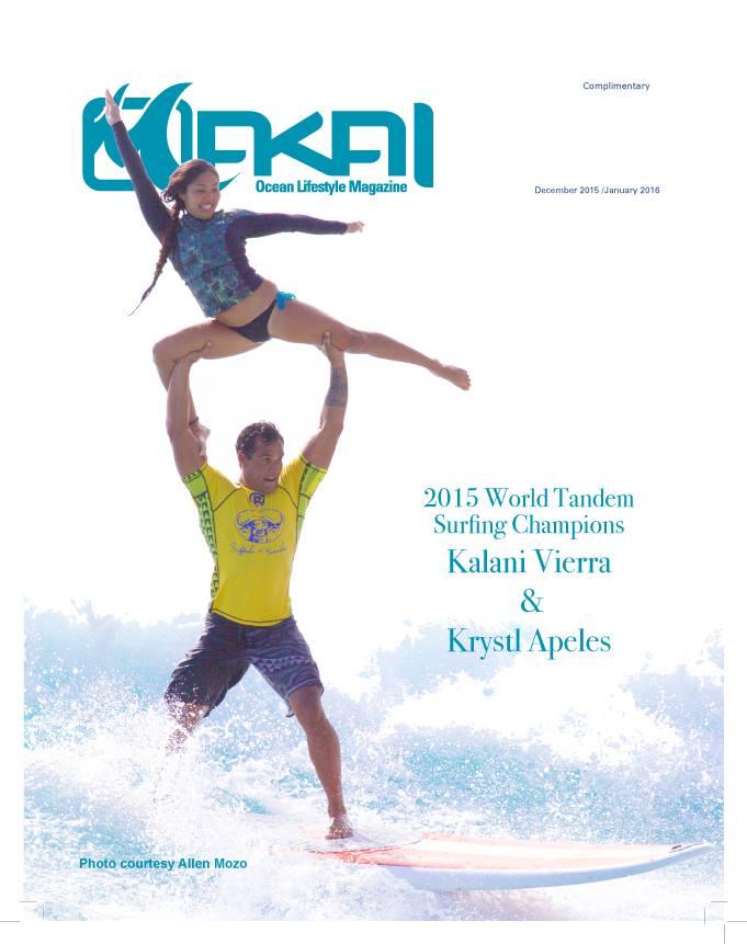 tandem-surf-makai-cover