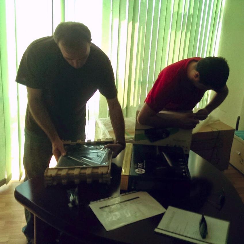 Office equipment, Prizren