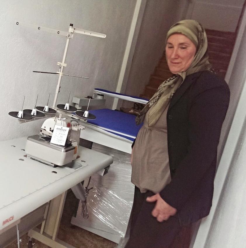 Sewing equipment, Reqan/Recane, Prizren