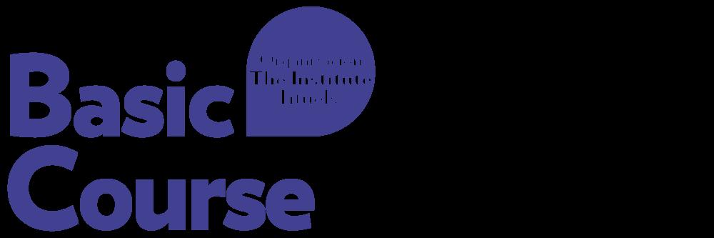 Curso Intensivo de introducción al Inglés.    Nuestro curso de verano Basic Course, es un curso intensivo basado en nuestro programa de inglés general y diseñado por The Institute a la medida de tus necesidades.    Más información  .