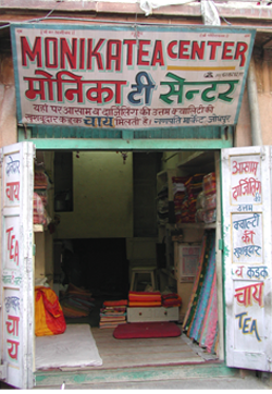 I took this photo in Jodhpur, a big city in the Indian desert state of Rajasthan. Notice that the Monika Tea Center is actually a sari shop!