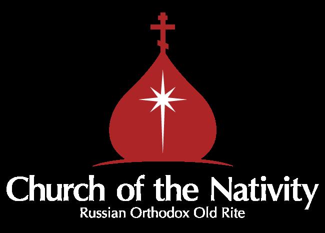 An Explanation Of The Three Bar Cross Church Of The Nativity