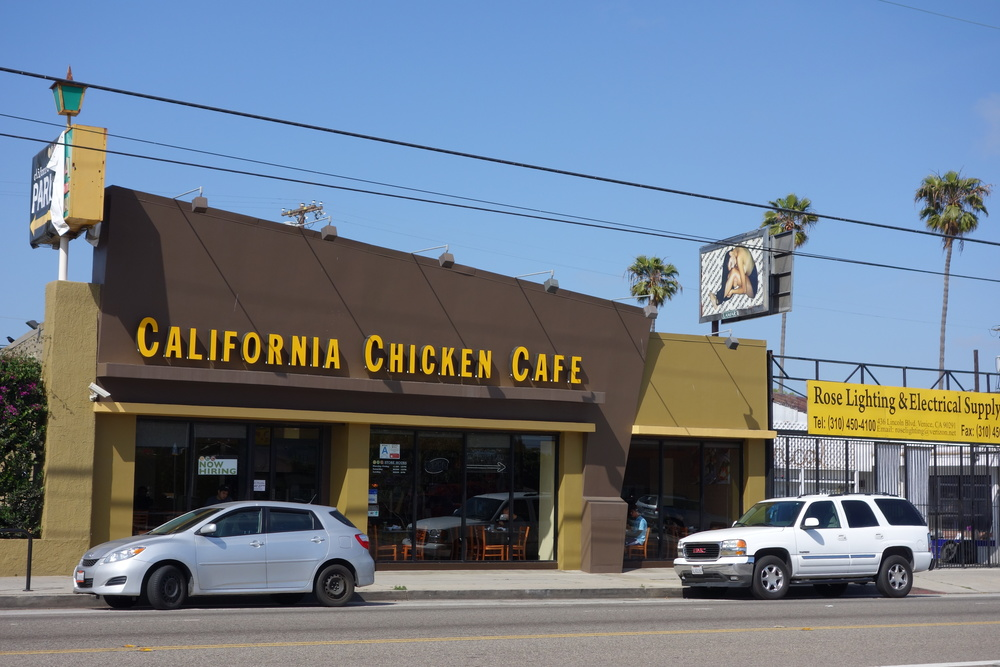 California Chicken Cafe