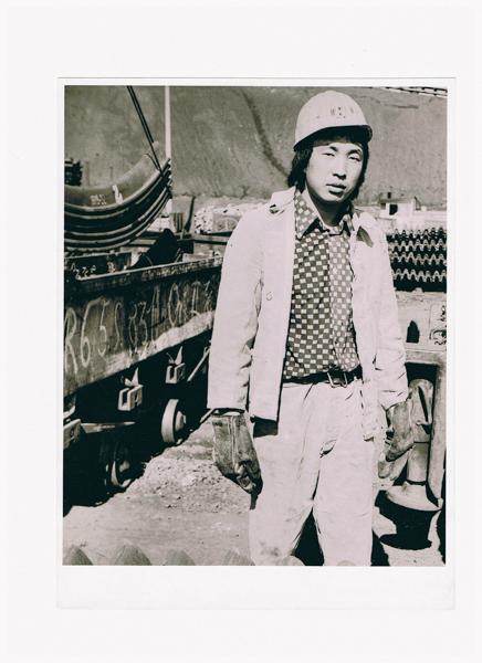 Herr Choi in den 70er Jahren
