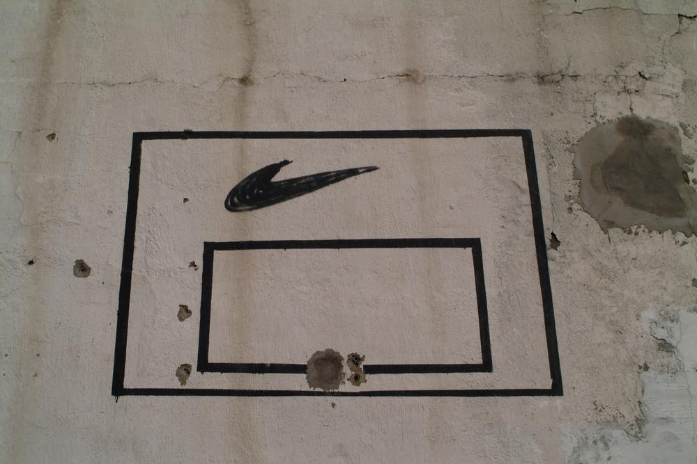 DSCF0743_NYC_Nike.JPG
