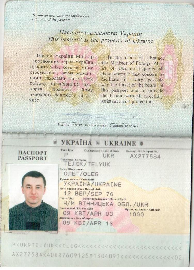 teluk passport.JPG
