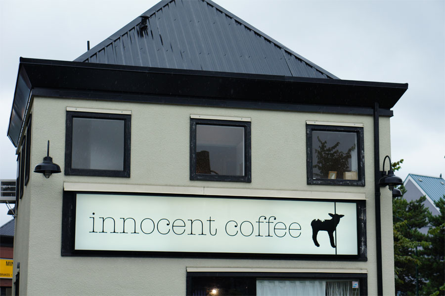 innocentcoffee25.jpg