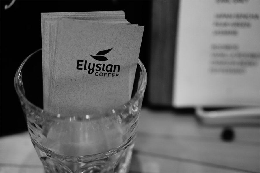 elysianroom09.jpg