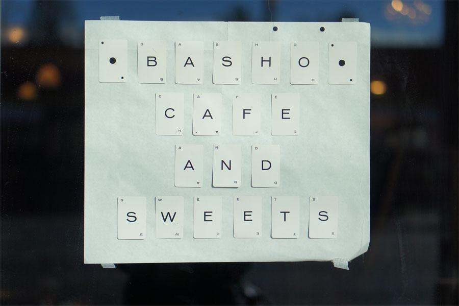 bashoopening18.jpg