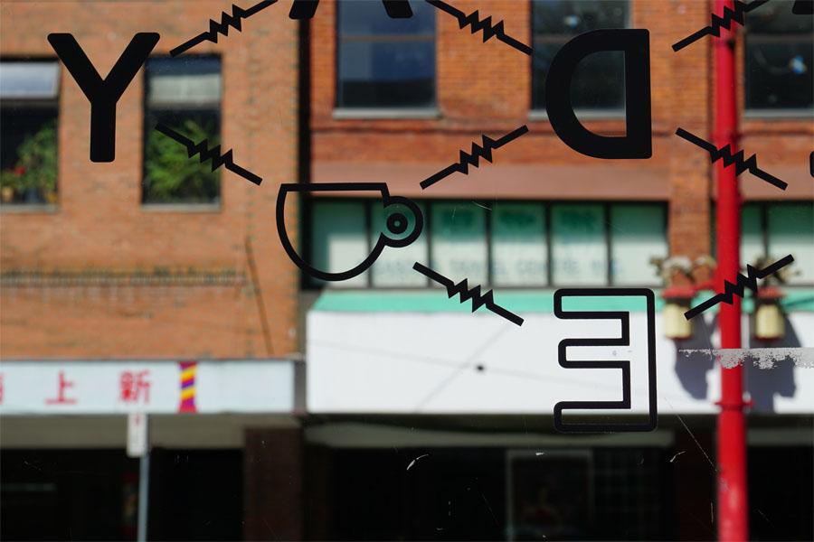 faradaycafe25.jpg