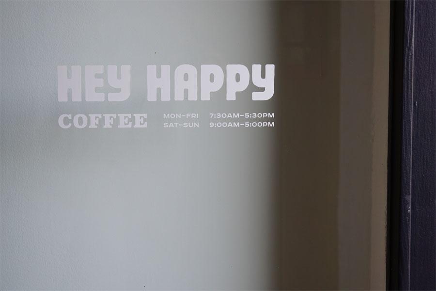 heyhappycoffee03.jpg