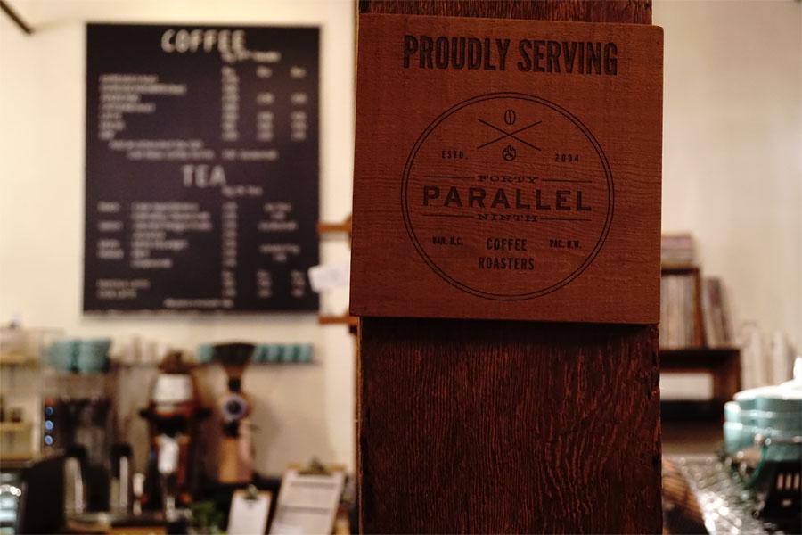 pradocafe201402.jpg