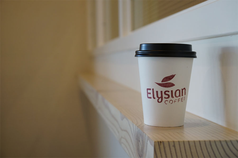 elysian7thavenue17.jpg