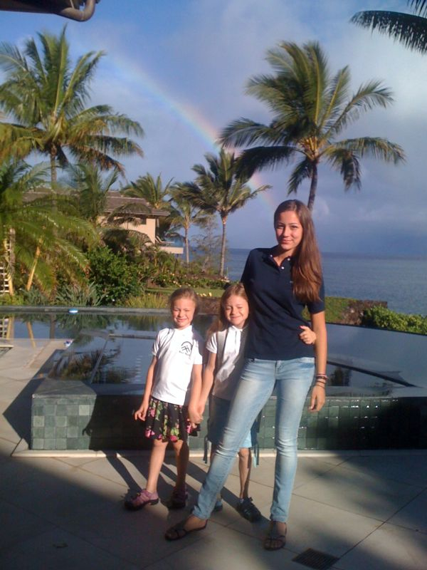 First day of school… Token rainbow of the morning.  On the way to Maui Prep.