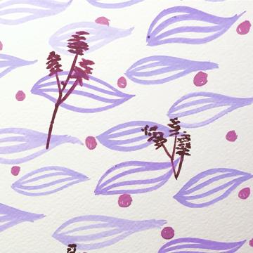 violet leaves falling