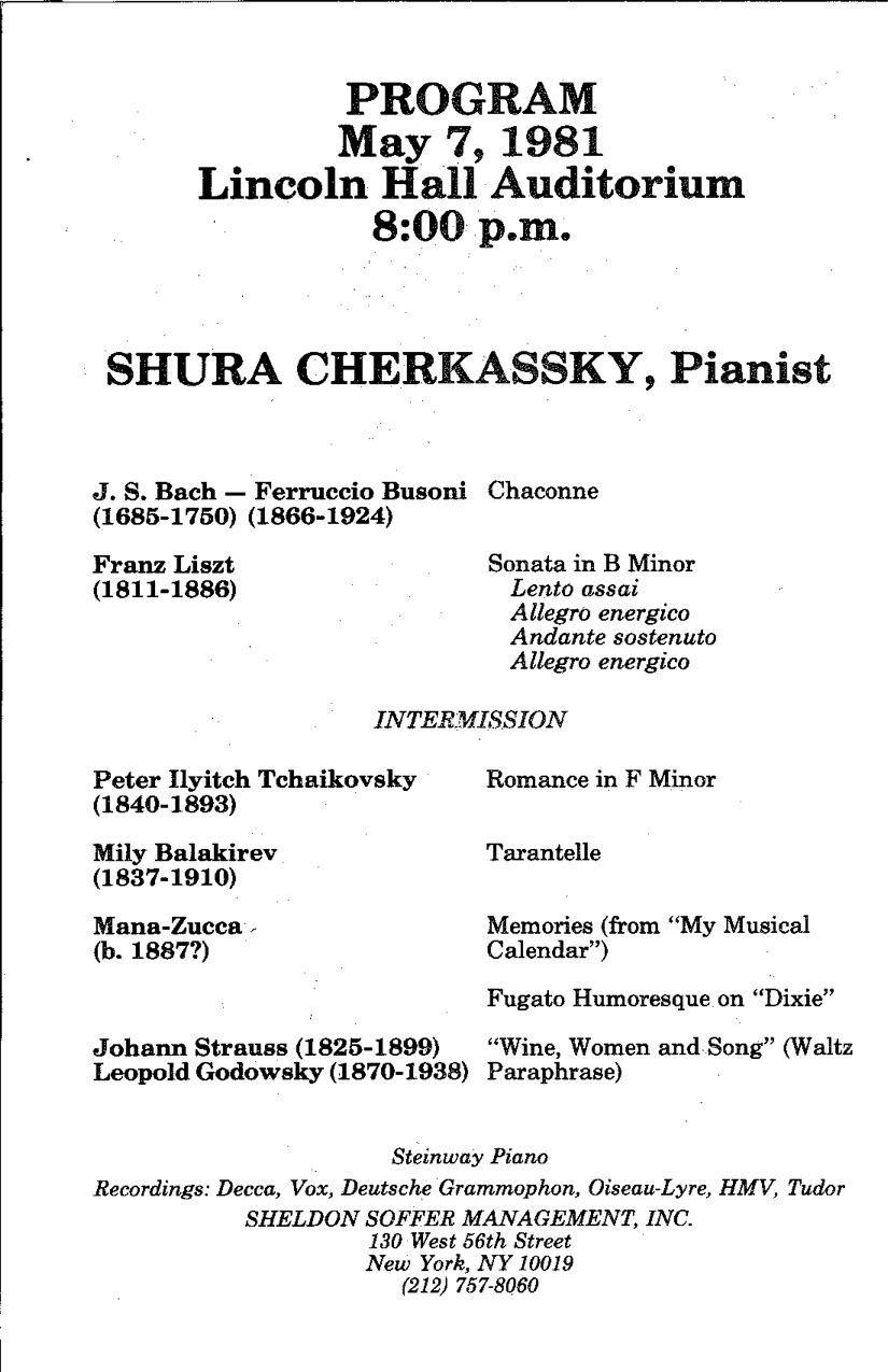 Cherkassky2.jpg