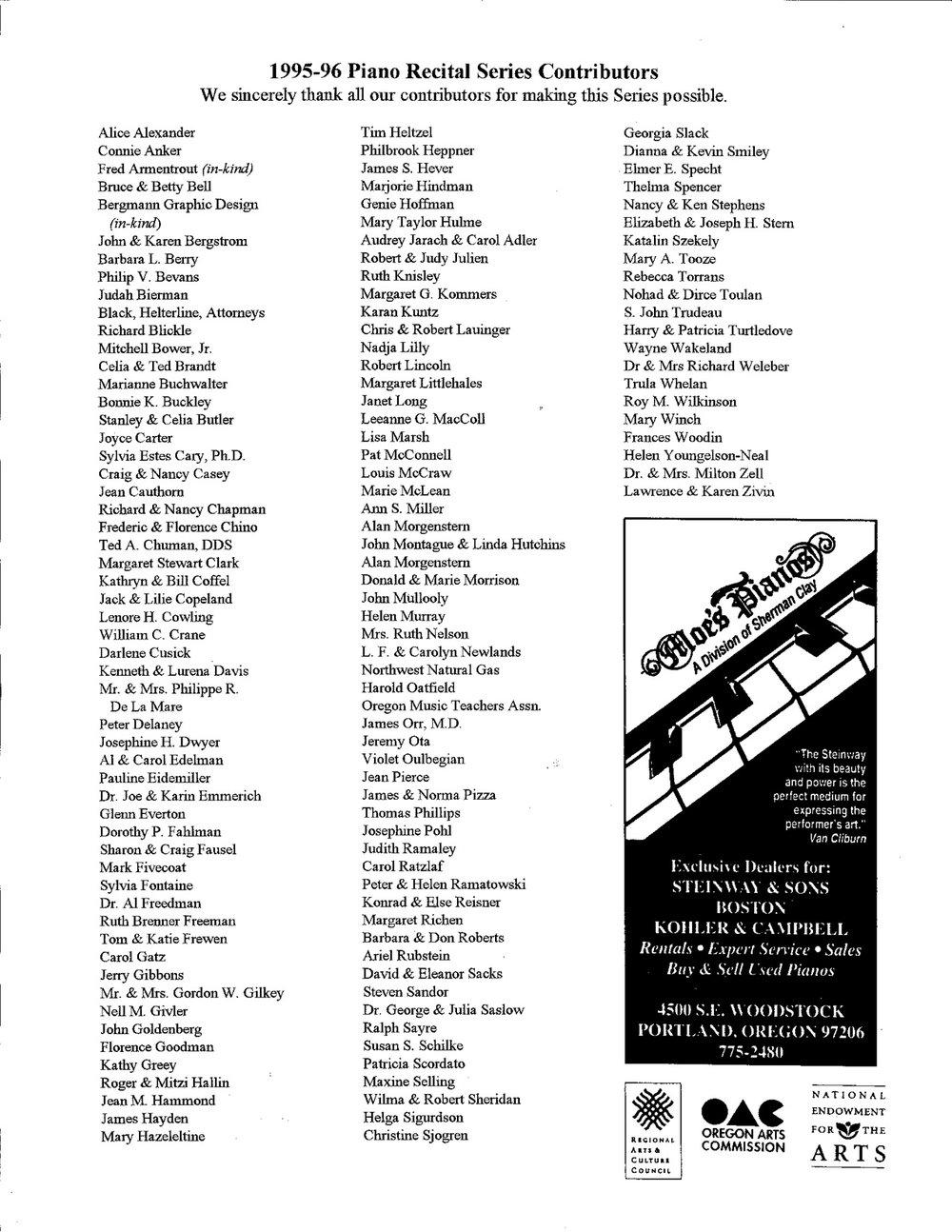 Kahane95-96_Program4.jpg