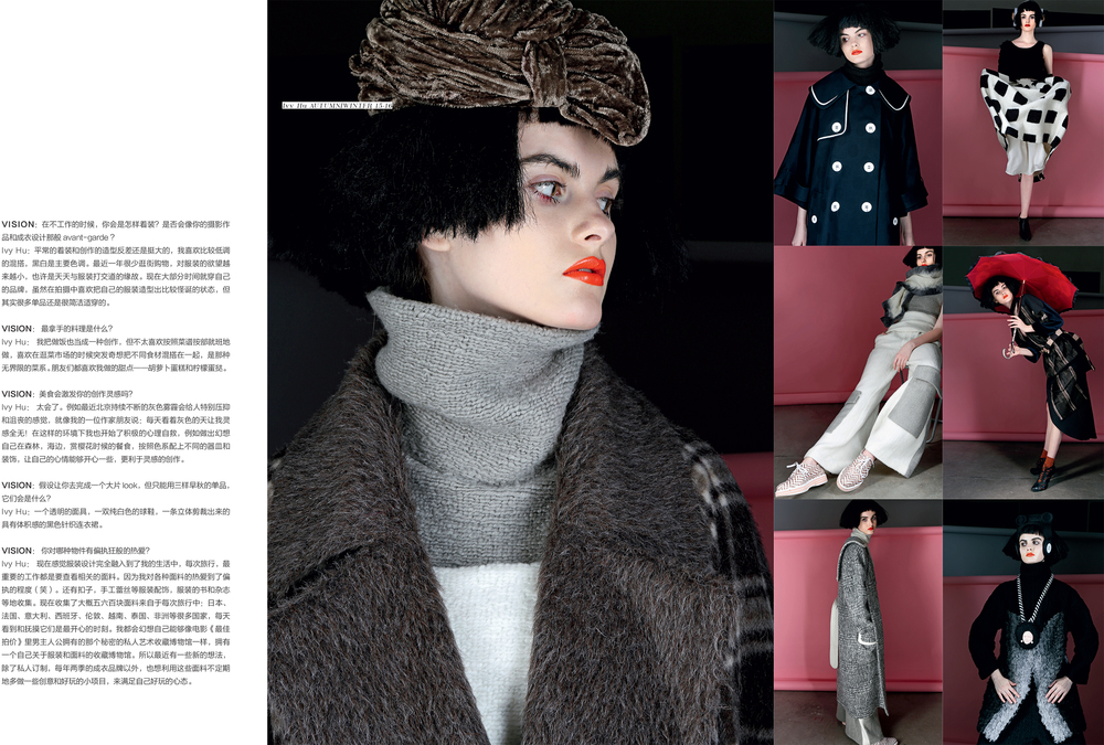 VISION_Fashion13.jpg