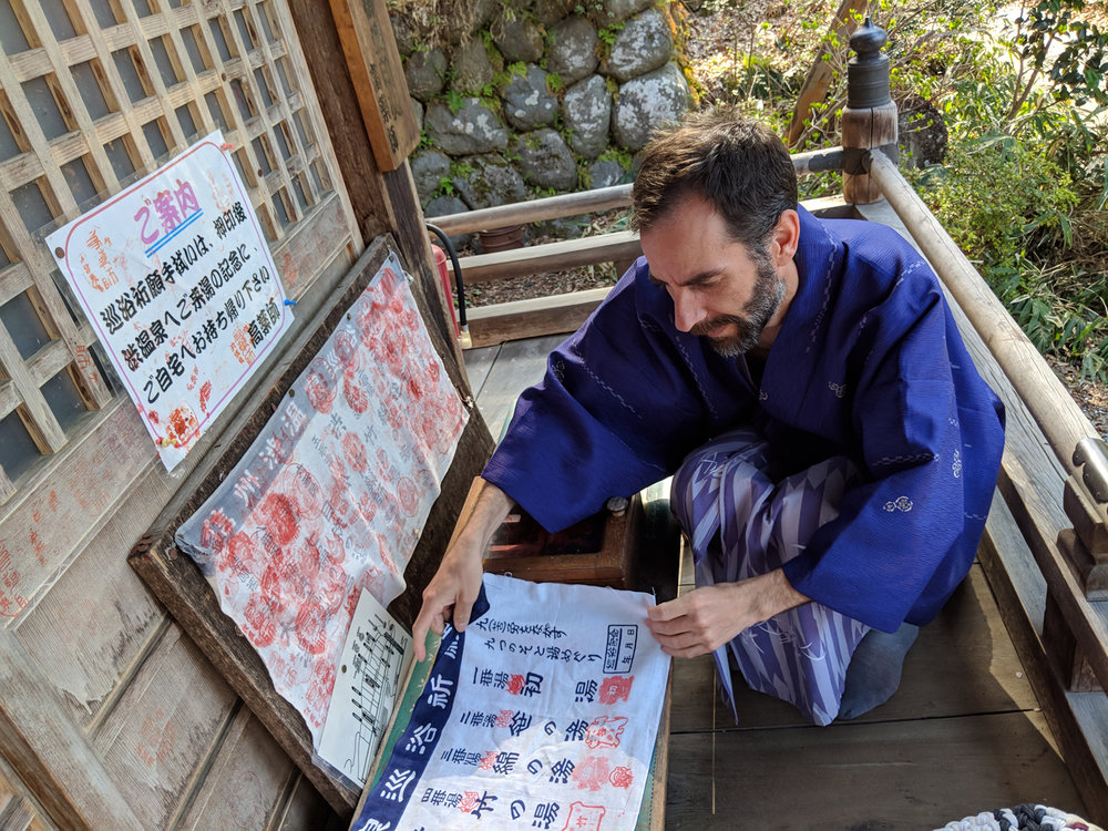 japan600w.jpg