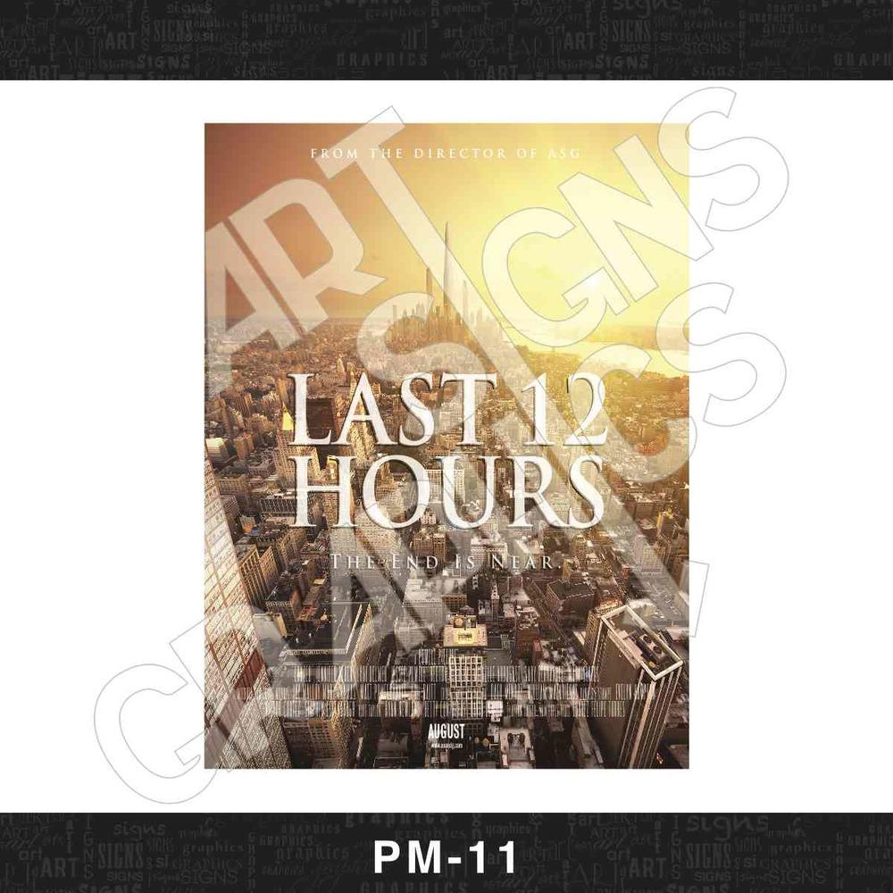 PM-11.jpg