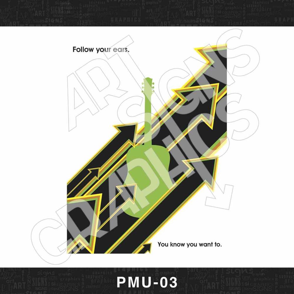 PMU-03.jpg