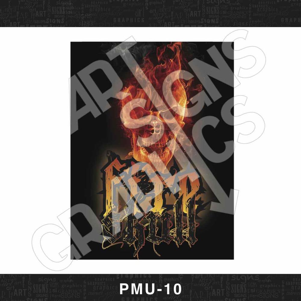 PMU-10.jpg