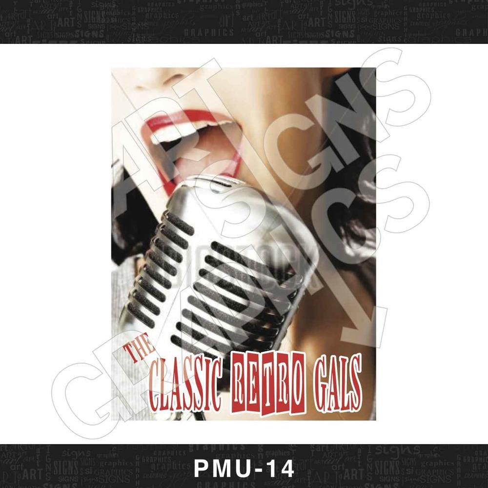 PMU-14.jpg