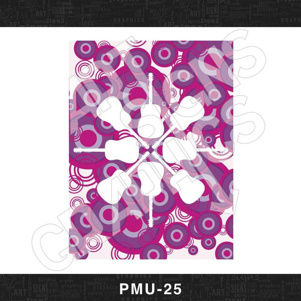 PMU-25.jpg