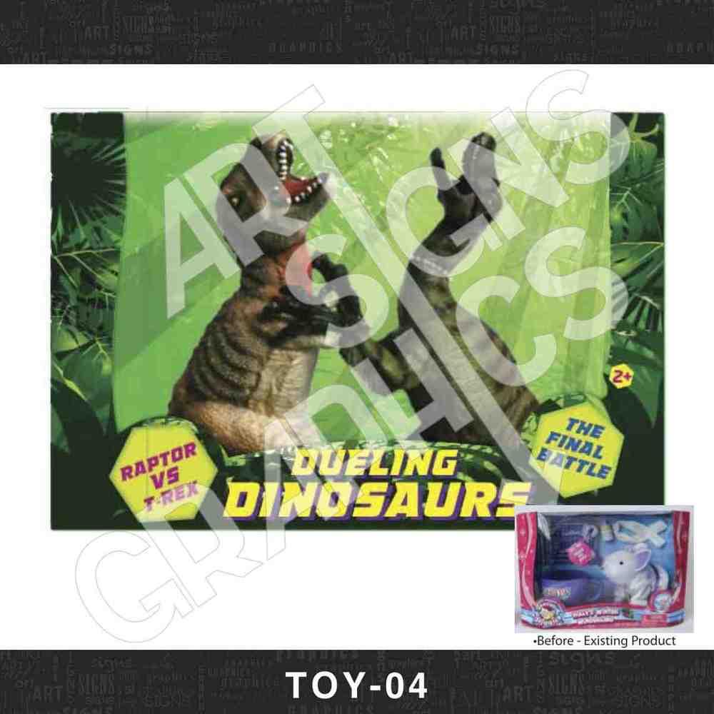 Toy_04.jpg