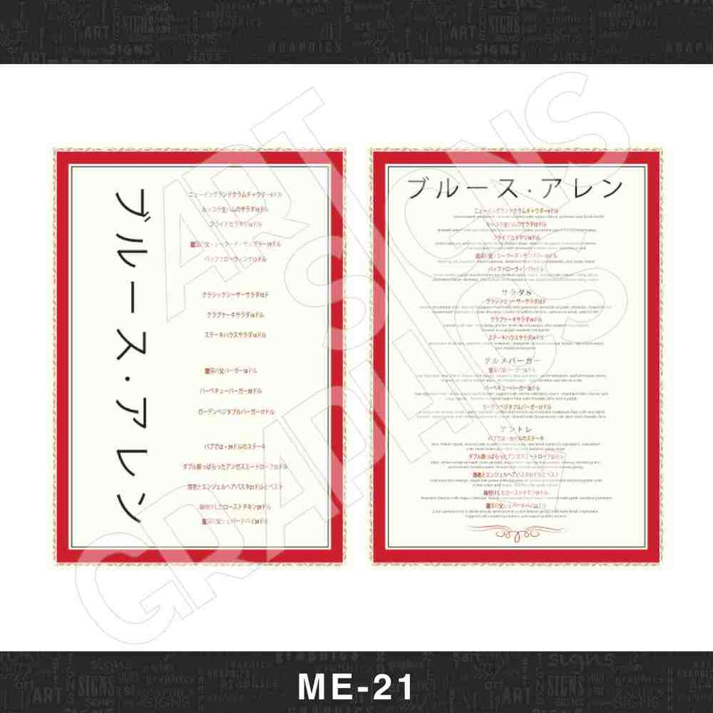 ME_21.jpg